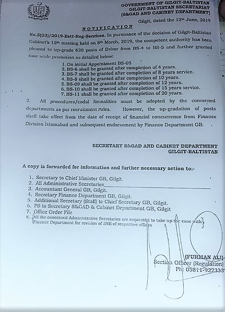 UP-GRADATION OF POST OF DRIVER
