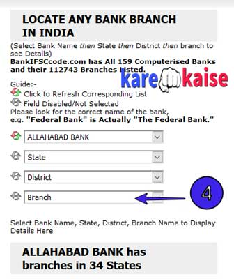 allahabad-bank-branch-select-kare