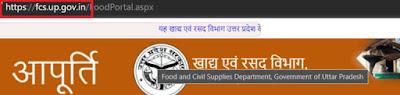 UP Ration Card Apply Online 2020 | APL BPL Ration Card Application