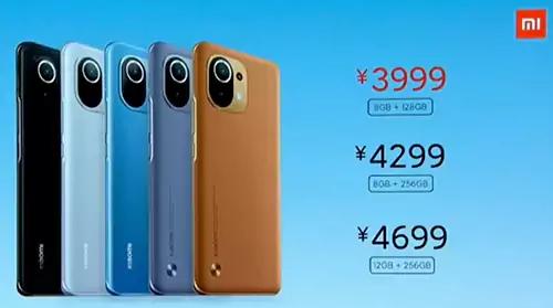 سعر Xiaomi Mi 11