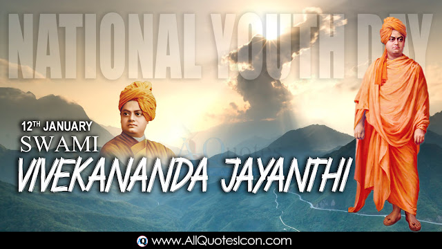 Swami-vivekananda-jayanthi-wishes-and-images-greetings-wishes-happy-Swami-vivekananda-jayanthi-quotes-English-shayari-inspiration-quotes