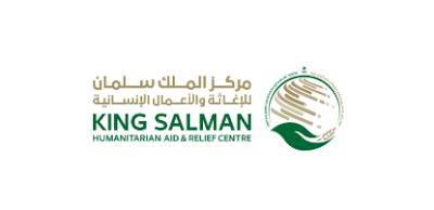 مساعدات السعودية مركز الملك سلمان