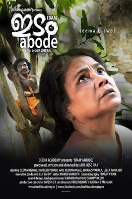 Idam Malayalam movie, www.mallurelease.com