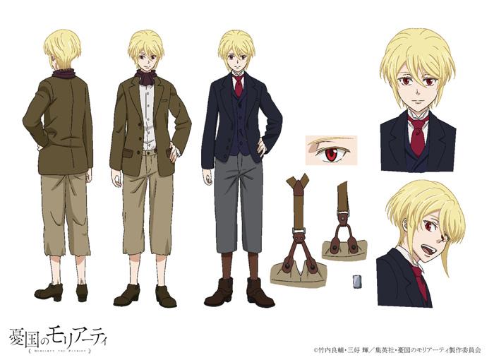 Moriarty el patriota (Yuukoku no Moriarty) anime - William James Moriarty