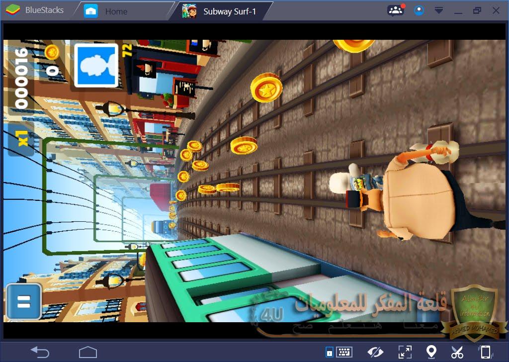 الحل النهائي لمشكلة تدوير الشاشة في برنامج بلوستاكس BlueStacks مشغل تطبيقات الاندرويد علي الحاسوب - حل مشكلة الشاشة الافقية - Solve screen rotation problem in BlueStacks