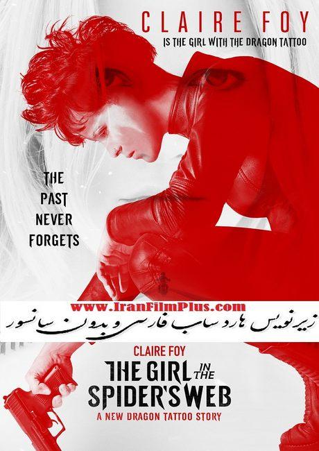 دانلود فیلم جدید زیرنویس فارسی دختری در تار عنکبوت