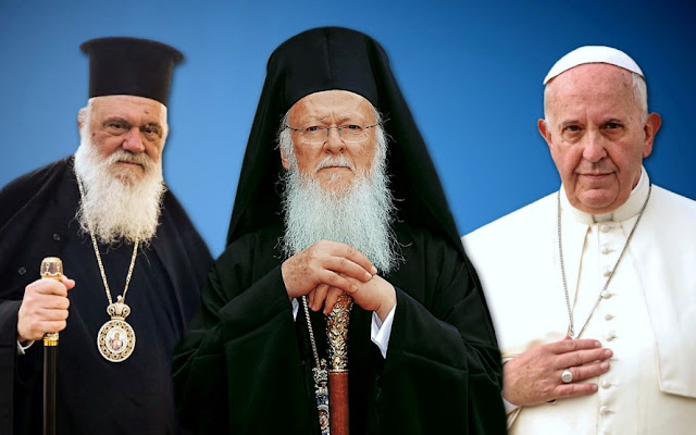 Βαρθολομαίος και Ιερώνυμος διαγράφουν τους Ιερούς Κανόνες της Ορθοδοξίας;