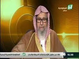 قراءة صوتية   أحكام المواريث-الشيخ صالح بن فوزان الفوزان