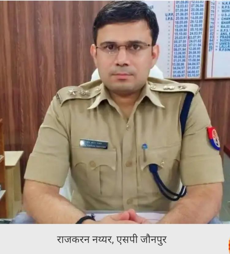 चोरी का केस लिखाने पहुंचे जौनपुर के एसपी, थानाध्यक्ष ने दी धौंस