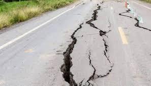 गुजरात भूकंप:  राजकोट में 4.5 तीव्रता का भूकंप आया