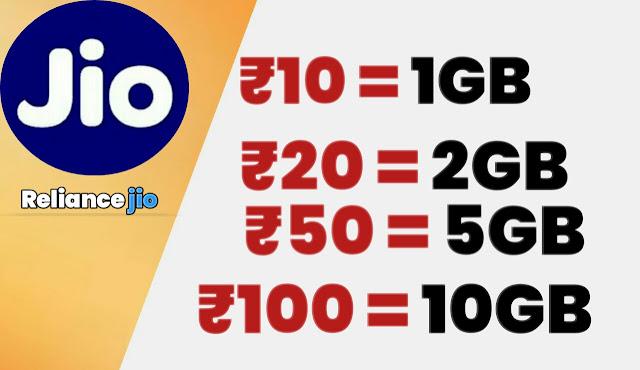 Jio ग्राहकों के लिए खुशखबरी, दूसरे नेटवर्क पर कॉल करने के