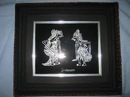 pigura wayang rama sinta perak silver
