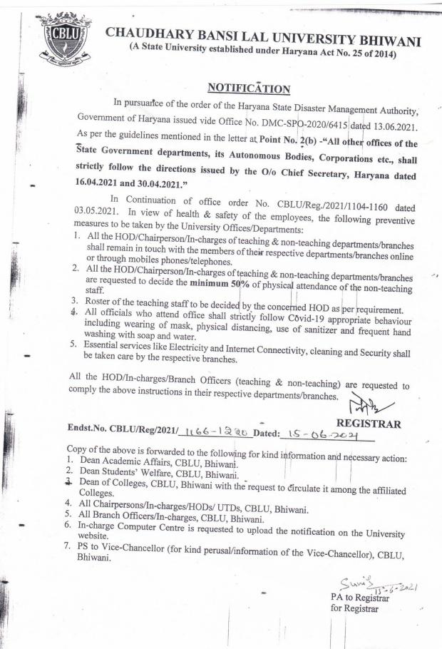 Cblu University latest notice 15 June 2021 notification
