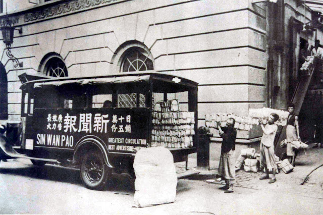 Sin Wan Pao Newspaper Van, Shanghai, China,1920. Source: Virtualshangahi.net