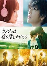Kanojo wa Uso o Aishisugiteru (2014)