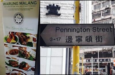 daftar alamat kuliner halal di Hongkong