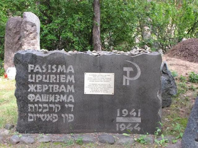 памятный камень с надписью «Жертвам фашизма»