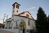 Εορτάζει και πανηγυρίζει ο Ιερός Ναός Αγίου Σπυρίδωνα Αχλάδας