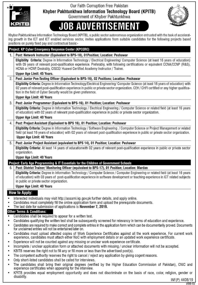 Information Technology Authority of Khyber Pakhtunkhwa Jobs 2019