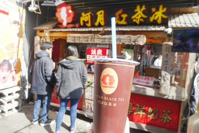 一中街商圈素食小吃~阿月紅茶冰