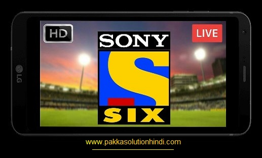 Live IPL And Score News देखने के लिये 5 Best Mobile Apps 2018