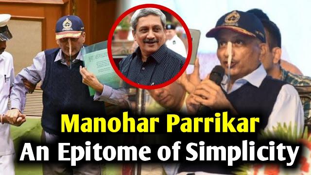 Manohar Parrikar An Epitome of Simplicity