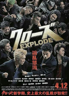 crows zero, movie thailand, crows zero explode full movie, crows explode download movie