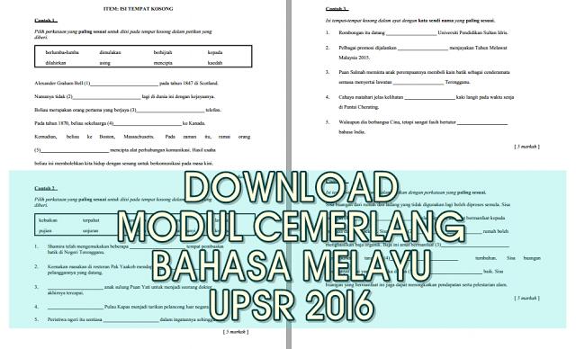 Bahasa Melayu UPSR 2016 | Modul Cemerlang Bahasa Melayu - FORMAT BAHARU
