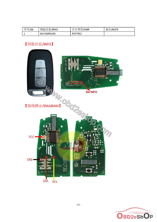 jmd-handy-baby-ii-remote-unlock-wiring-diagram-21