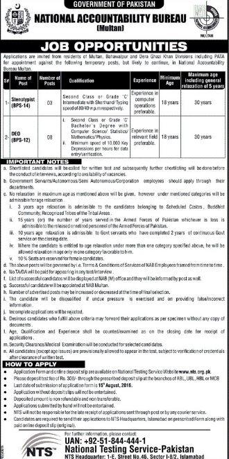 Multan, GOVT JOBS, 2016, Latest jobs in NAB Office Multan, Data Entry Operator, Stenotypist, NAB,