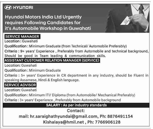 Hyundai Guwahati Recruitment 2019
