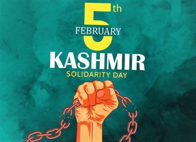 Kashmir Day 2021 Speech In Urdu / English
