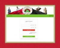Irregular employment registration Home page Irregular employment
