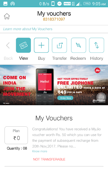 How to View My Jio Voucher Via MyJio App