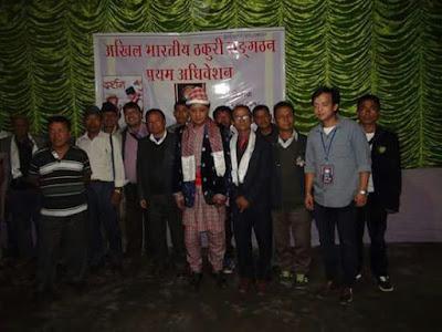 Akhil Bharatiya Thakuri Sangathan Adhivesan