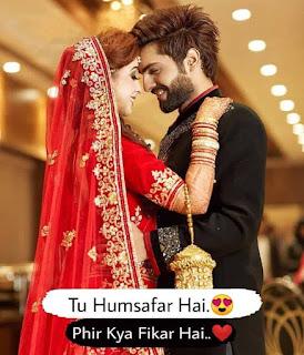 Full romantic shayari image