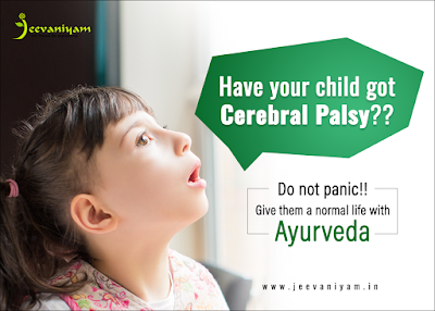 https://www.jeevaniyam.in/cerebral-palsy/