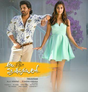 List of Telugu hit movies of 2020 | Best Telugu movies of 2020 - ALA VAIKUNTHAPURRAMLOO poster