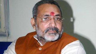 giriraj-nomination-on-6th