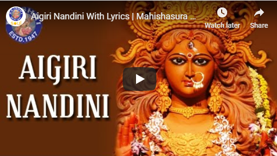 Aigiri Nandini Lyrics In Hindi