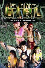 La Blue Girl Vol. 2 1995