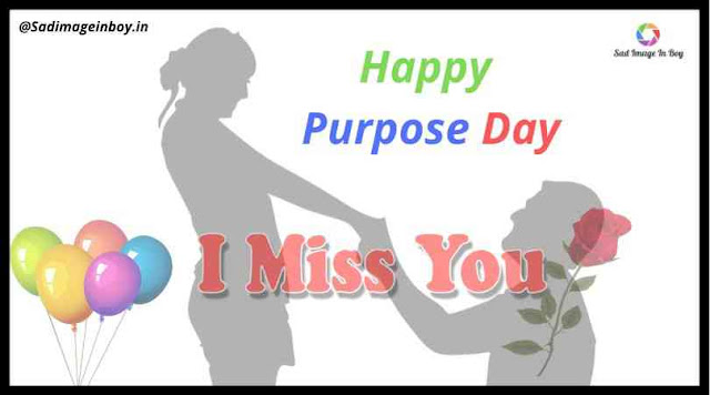 Propose day Image | propose day images with quotes, propose day pics, message for propose day, pics for propose day