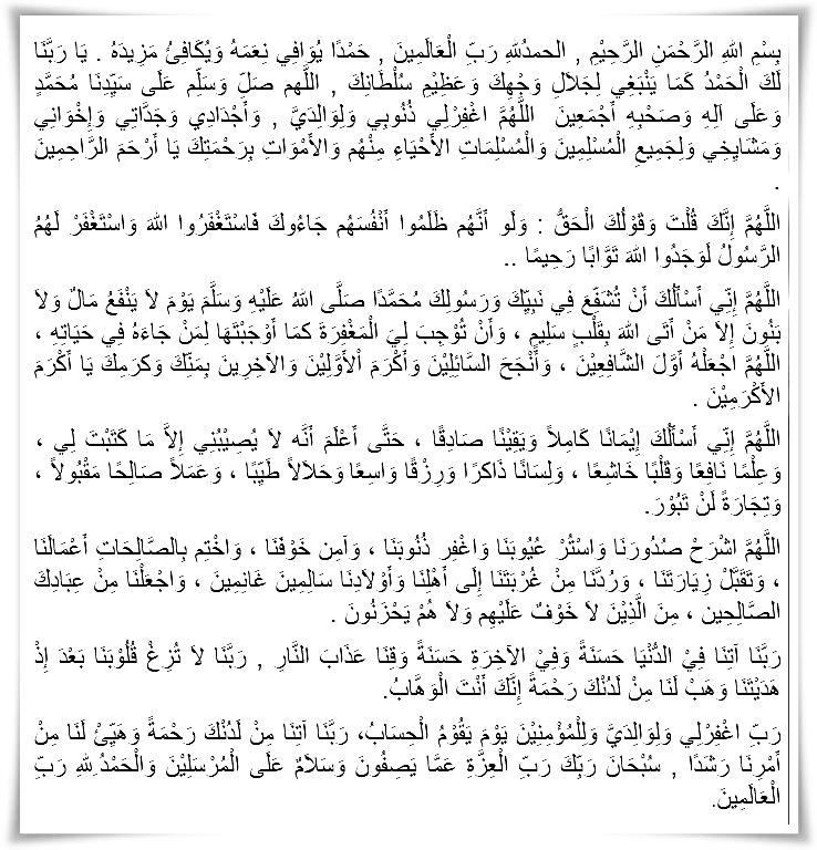 gambar bacaan doa di raudhah makam rasulullah teks arab