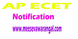 AP ECET 2017 Notification