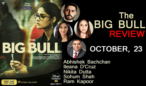 The Big Bull 2021 Movie: Review | Release Date | Songs | Music  | Cast |The Big Bull 2021 | Official Trailer