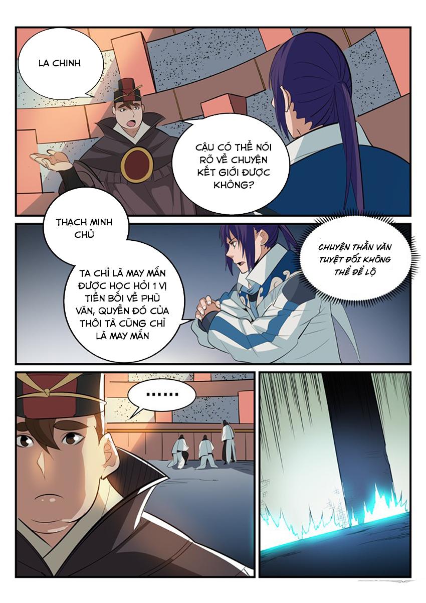 Bách Luyện Thành Thần Chapter 191 trang 14 - CungDocTruyen.com