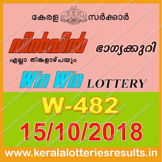 "KeralaLotteriesresults.in, ""kerala lottery result 15 10 2018 Win Win W 482"", kerala lottery result 15-10-2018, win win lottery results, kerala lottery result today win win, win win lottery result, kerala lottery result win win today, kerala lottery win win today result, win winkerala lottery result, win win lottery W 482 results 15-10-2018, win win lottery w-482, live win win lottery W-482, 15.10.2018, win win lottery, kerala lottery today result win win, win win lottery (W-482) 15/10/2018, today win win lottery result, win win lottery today result 15-10-2018, win win lottery results today 15 10 2018, kerala lottery result 15.10.2018 win-win lottery w 482, win win lottery, win win lottery today result, win win lottery result yesterday, winwin lottery w-482, win win lottery 15.10.2018 today kerala lottery result win win, kerala lottery results today win win, win win lottery today, today lottery result win win, win win lottery result today, kerala lottery result live, kerala lottery bumper result, kerala lottery result yesterday, kerala lottery result today, kerala online lottery results, kerala lottery draw, kerala lottery results, kerala state lottery today, kerala lottare, kerala lottery result, lottery today, kerala lottery today draw result, kerala lottery online purchase, kerala lottery online buy, buy kerala lottery online, kerala lottery tomorrow prediction lucky winning guessing number, kerala lottery, kl result,  yesterday lottery results, lotteries results, keralalotteries, kerala lottery, keralalotteryresult, kerala lottery result, kerala lottery result live, kerala lottery today, kerala lottery result today, kerala lottery"