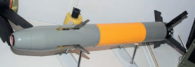 120-мм управляемая мина комплекса «Г рань»