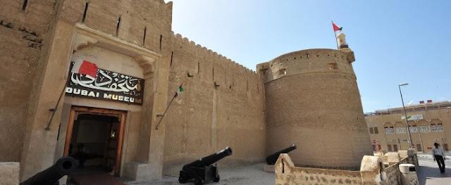 متحف مدينة دبيمتحف مدينة دبي