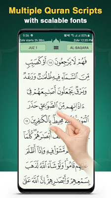 تطبيق القران المجيد Quran Majeed %D8%A1%D8%B5